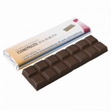 Vollmilch- oder dunkle Schokolade | Full-Colour | 75 g