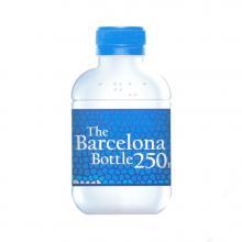 Runde Wasserflasche | 250 ml | 1107101