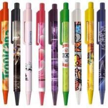 BATAM Kugelschreiber digital