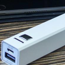 Powerbank Aluminium   154743