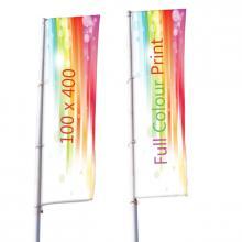 Bannerfahne | 100x400 cm