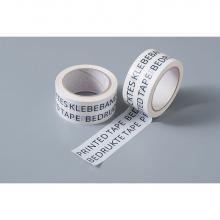 PVC Klebeband | Leise | 5cm x 66m | ab 18 Stück | 63001