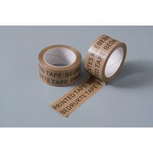 PP Klebeband | Lösungsmittelfrei | 5cm x 66m | Ab 18 Stück | 63002 Braun