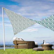 Sonnensegel | Viereckig | 300 x 300 cm