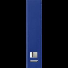 Powerbank 'Highline' 2600 mAH | 8034199 Blau