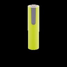 Powerbank | Crush | 2200 mAh | 8832405 Lime