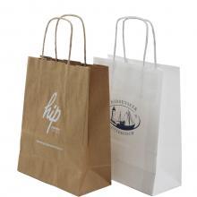 Papiertasche | DIN A5 | Kordelgriff | Eco